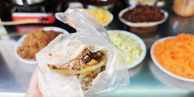 員林美食|幸福潤餅 第一市場的銅板美食 清明節必吃 食尚玩家推薦