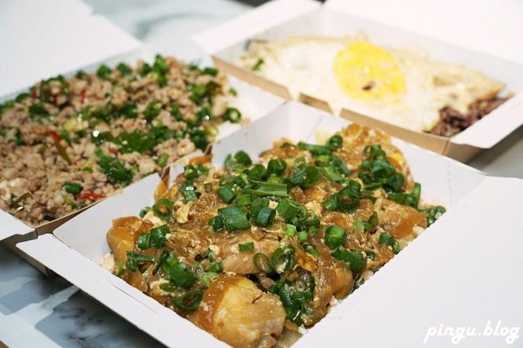 艾波廚房健身餐盒 首創豆腐熱炒便當 低醣低GI養身餐盒 補充健身高蛋白