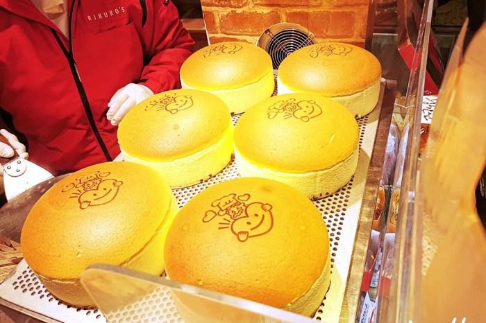 大阪美食|老爺爺起司蛋糕Rikuro's Cheese Cake難波本店 綿密好吃的起司蛋糕