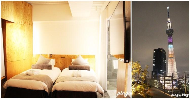 東京住宿 東京ONE飯店 ONE@Tokyo 隈研吾監修設計 晴空塔景觀飯店