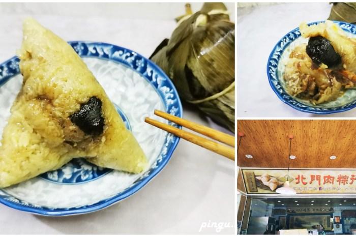 員林美食|北門肉粽 三代祖傳菱角粽 古早味的好味道
