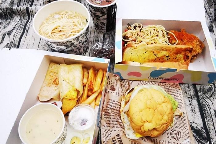 6吋盤早午餐|員林早午餐:6 PLATES BRUNCH美味早午餐引領乾燥花風潮
