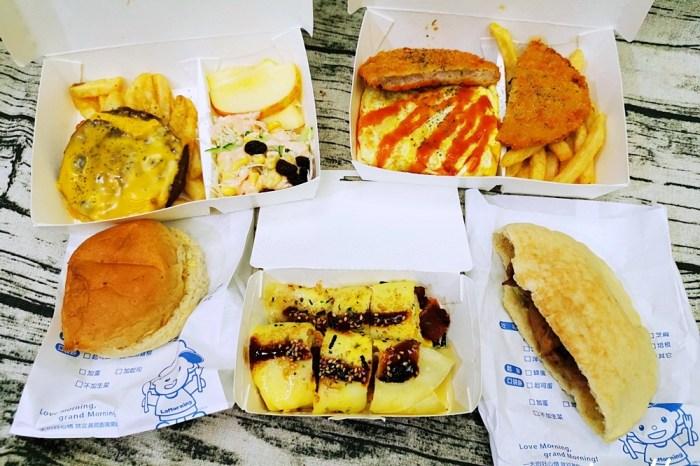 晨間廚房|員林早午餐推薦 令人驚豔的銅板美食 藍白地中海風格好愜意