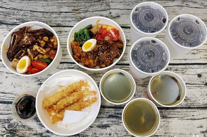 員林美食|烤狀猿日式燒肉 外帶餐盒8折 燒肉/日本料理/鍋物吃到飽 (烤狀猿價位/菜單)