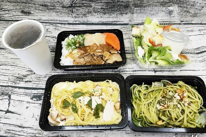 員林美食 希拉餐廳義大利麵95元起 關於餐桌/日常與菜/希拉餐廳菜色一次滿足