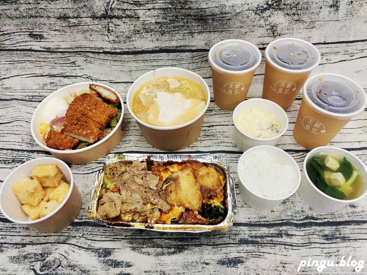 員林美食 天利食堂-員林萬年店 外帶餐盒75折起 CP值破表的平價美味創意料理