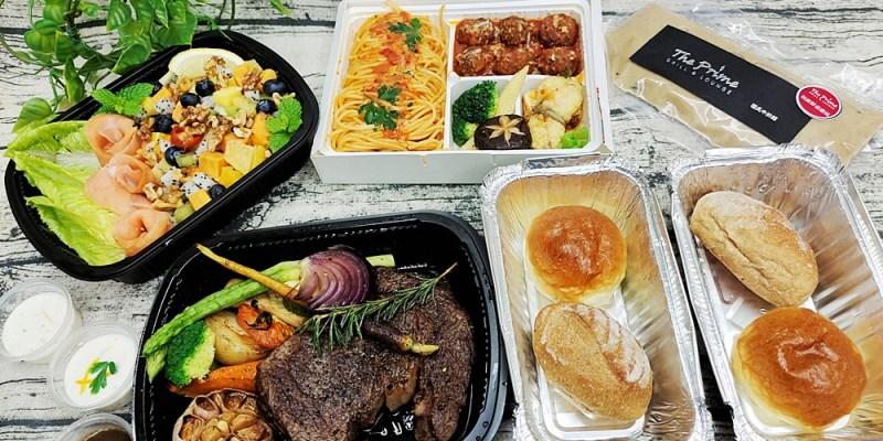台中美食|日月千禧酒店 極炙牛排館 極炙雙人分享餐 米其林餐盤推薦外帶餐盒
