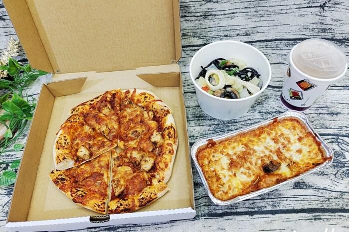 員林美食|小義大利莊園 員林店 在充滿異國風情的建築裡吃美食