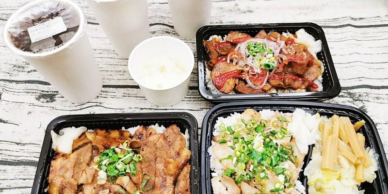 員林美食|パクパク扒穀扒穀燒肉丼飯 日本原味的十勝燒肉丼 銅板價外帶燒肉丼