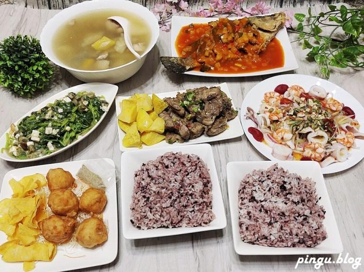 松柏軒景觀餐廳|彰化外帶美食 董事長級私廚料理合菜 在家也有儀式感