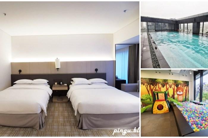 台北萬豪酒店 Marriott Taipei 大直夢幻五星級酒店 樂遊島親子遊戲室