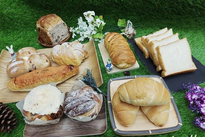 宅配麵包|55號烘培室 冷凍宅配麵包 在家就能享用中興新村的美味麵包