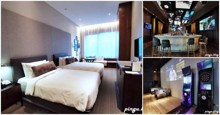 新竹英迪格酒店|新竹親子飯店推薦 新潮時尚網美酒店