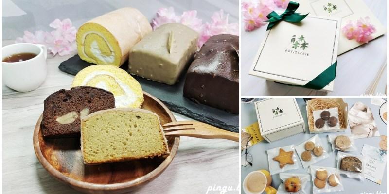 二月森甜點工作室 台中彌月蛋糕推薦 客製化彌月蛋糕禮盒 最能表達分享喜悅的心意