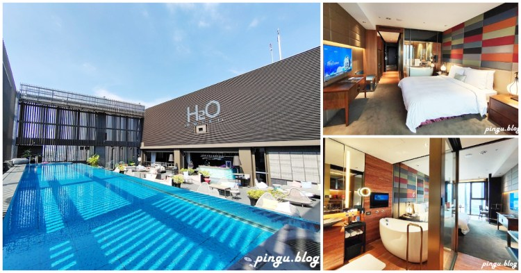 H2O水京棧國際酒店|水族箱式全透明網美泳池 早餐就能吃到牛排 高雄親子飯店推薦