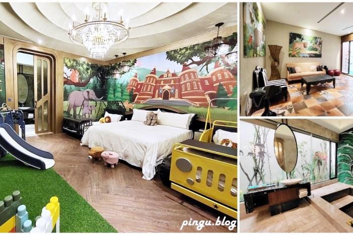 芭蕾城市渡假旅店|叢林城堡主題房攀岩、積木、溜滑梯、KTV、泡澡一次滿足 台中親子住宿推薦