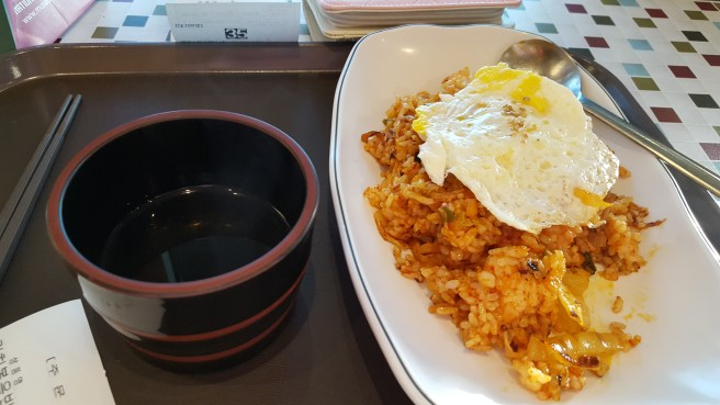 Best Kimchi Fried Rice I have ever had
