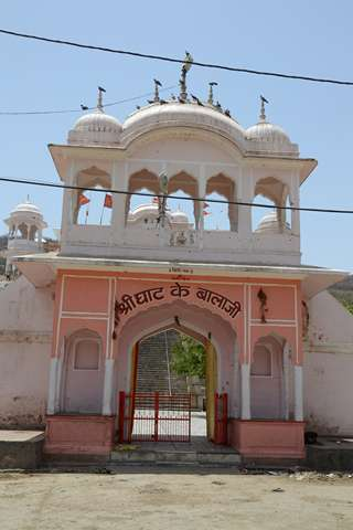 Ghat-k-Bala-Ji-00