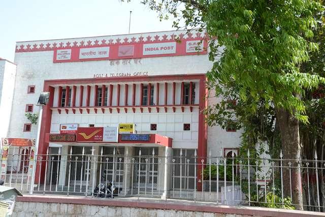 GPO Office