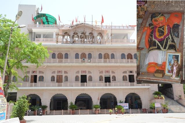 Khole-Ke-Hanumanji-art