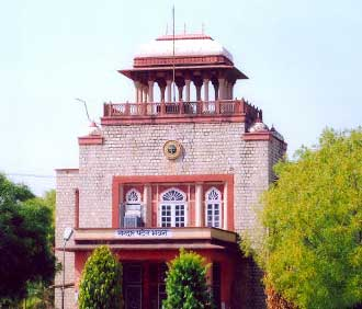 university_of_rajasthan_jaipur