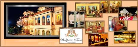 Hotel-Shahpura-House