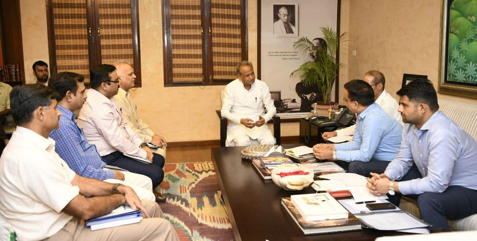 Chief Minister took review meeting of Finance Department