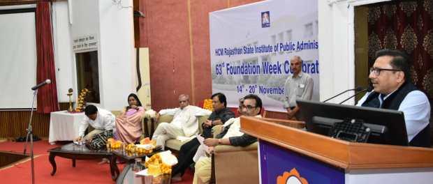 Harishchandra Mathur 63rd of Rajasthan State Public Administration Institute Foundation Day Celebration
