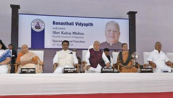 Need for practical education today - Governor