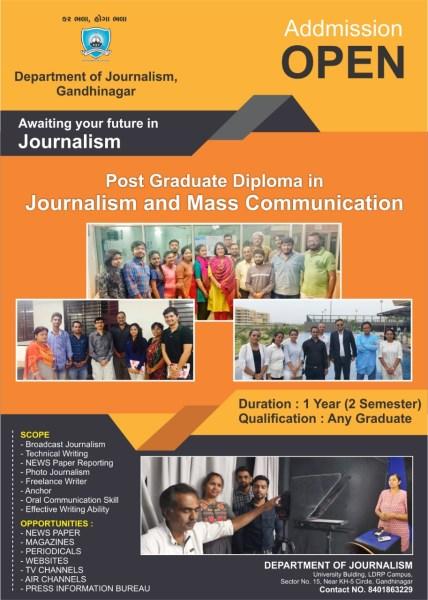 Post Graduate Diploma in Mass Communicaton