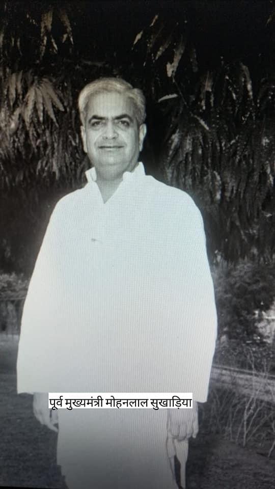 Mohanlal Sukadia