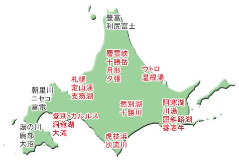派遣エリアの地図