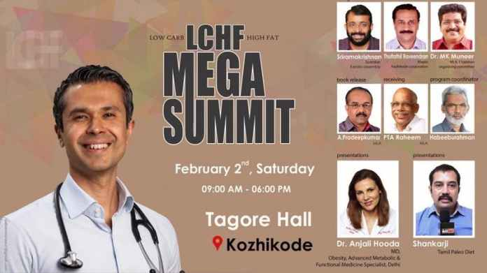 LCHF-Conference-in-India.jpg