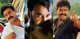 Call Yourself A True Mohanlal Fan? Take This Quiz & Prove It!
