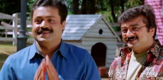 More Malayalam Movie Tropes