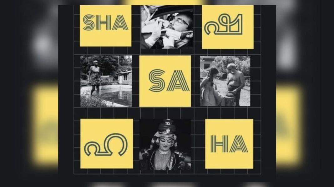 Sha Sa Ha