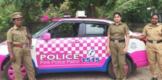 Pink Protection Project kerala