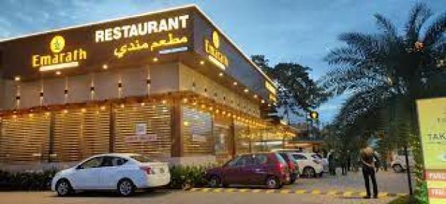 Emarath Restaurant
