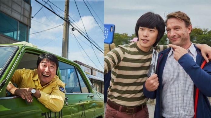 The Best Korean Movie Period!
