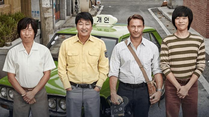 A Taxi Driver: I PinkLungi Review
