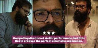 Sunny Review Jayasurya
