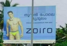 Why Underwear Models On Billboards Have Six-pack Abs Only
