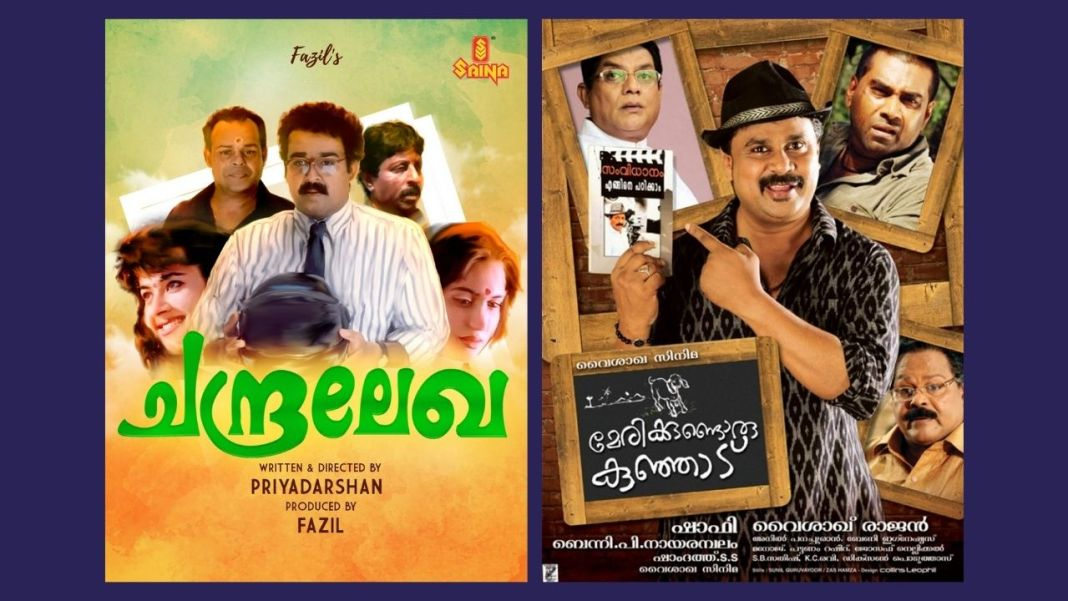 Lesser-Known Bollywood Remakes Of Malayalam Movies