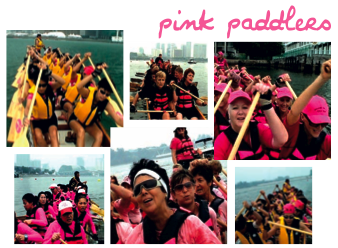 PADDLES UP! montage from DVD inlay sleeve