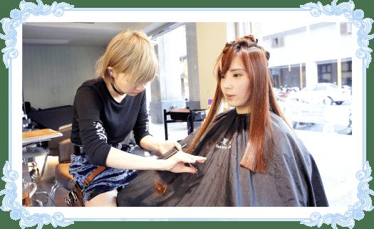 台中染髮、頭髮修剪、西屯染髮、夏森髮型