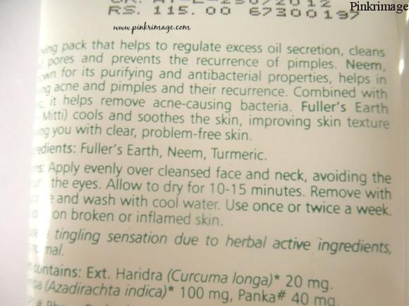 Himalaya Neem Face Pack price india