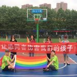 Furore in China Over Team's Banner: 'Keep Homosexuality Far From Campus' 点击查看本文中文版