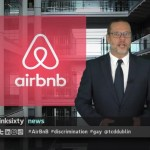 GAY COUPLES DISCRIMINATED AGAINST MOST ON AIRBNB