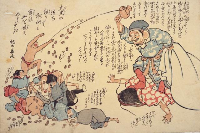 Namazu-e mythical catfish print --
