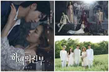 【韓劇】還有9天就播出啦!先看看美照止止渴吧~《河伯的新娘》絕美海報大集合。